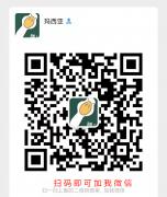 重庆市2021武隆区 怎么收费土建施工员过期是怎么继续教育的