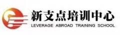 苏州张家港韩语可以学吗在哪里张家港新支点