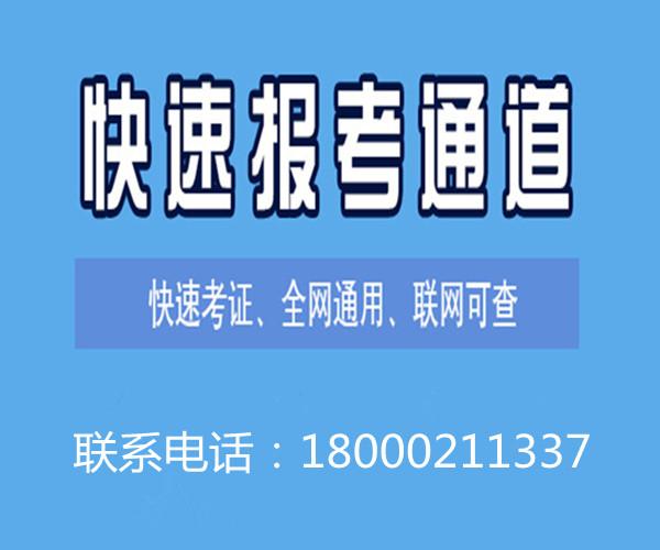 郑州装载机操作证怎么报考费用多少?