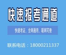 广安叉车证怎么报考费用多少钱?