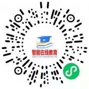 中国传媒大学大专本科贵阳报考中心