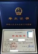学历提升大专本科重庆邮电大学毕业无忧