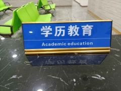 巴中国家开放大学大专本科在职人员理想选择
